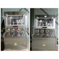 China Rotary Type Tablet Press Machine Altapharma / Effervescent Tablet High Speed on sale