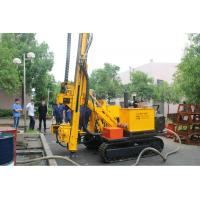 China 300m DTH  Hydraulic Rotary Drilling Rig Equipment / Water Well Drilling Machine on sale