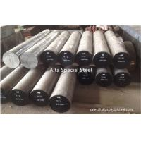 DIN 1.2606 / AISI H12 Hot Work Tool Steel, 1.2606/H12 ESR round bars flat bars, 1.2606/H12 ESR steel plates sheets Manufactures