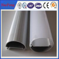 Anodized aluminum led profile with PMMA diffuser Aluminum led profile with frost cover Manufactures