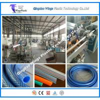 China PVC Garden Soft Pipe Making Machine/PVC garden hose production line on sale