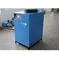 PM Motor Variable Speed Air Compressor , Rotary Screw Type Quiet Air Compressors Manufactures
