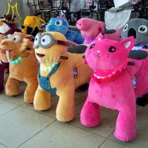 Hansel giant plush animals kids ridingamusement arcade games electric toys car for kid amusement rides for rent Manufactures