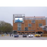 China Tri color Digital Advertising P13.33 Outdoor LED Signs For Business on sale