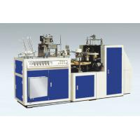 Quality 45-55 Pcs / Minute Fully Automatic Paper Cup Making Machine With Multi - Working Station for sale