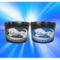 Quality Sublimation Offset Ink for Polyester Printing(ZHONGLIQI) for sale