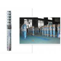 Corrison Resistant Vertical Submersible Centrifugal Pumps Cast Iron Material Manufactures