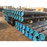 Buy cheap API 5CT Seamless Steel Casing Pipe without couplings from wholesalers