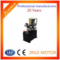 Double Acting Hydraulic Power Unit  With Oil Tank 12VDC 24VDC 2500RPM Manufactures