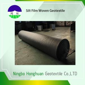 200gsm Polypropylene Split Film Woven Geotextile for Reinforcement Manufactures
