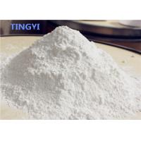 Anti Inflammatory Glucocorticoid Powder Hydrocortisone Acetate CAS 50-03-3 Manufactures