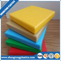 customize cut to size multi color HDPE plastic sheet for playground area Manufactures