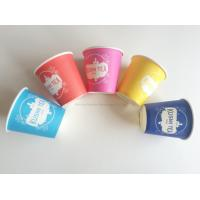 2.5oz 3oz 4oz Custom Logo Printing Disposable Single Wall Small Tasting Paper Cup Manufactures