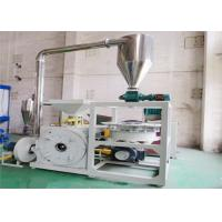 Automatic SKD11 Plastic Scrap Granulator Dust Free 100 Mesh 75kw Abrasion Resistance Manufactures