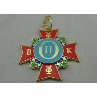 Brass / Copper / Iron Souvenir Badges with synthetic Enamel, Die Cast, Die Struck, Stamped Manufactures