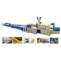 600mm Width Plastic Profile Production Line For Making Profiles Manufactures