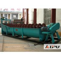 Stone Washer Machine / Sand Washing System In Construction Industry Manufactures