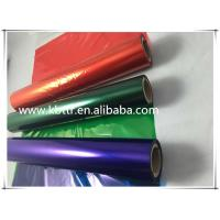 Resin thermal transfer ink ribbon for polyester label printing Manufactures