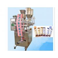 Automatic  multi materials gruanle packing machine Manufactures