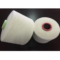 Quality Open End Polyester Cotton Blend Yarn , Cotton Polyester NE40 For Knitting for sale