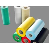 100% Polypropylene Antistatic Nonwoven Fabric Material for House Nonwoven