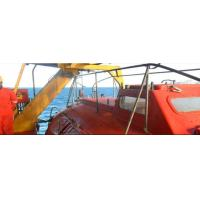 China Marine Totally Enclosed Type Life Boat 20-100 Persons Use Life Boat on sale