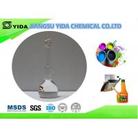 China MDG Leather Auxiliary Agents diethylene glycol monomethyl ether Cas No 111-77-3 on sale