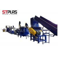 China HDPE bottles recycling machine for plastic washing recycling label remover on sale