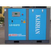 45kw 6.2m³/min Air Cooled Double Air Compressor , Quiet Air Compressor Manufactures