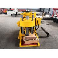 China Durable Rock Geological Portable Core Drilling Machine In Water Well Drilling on sale