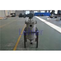 SEW Industrial Liquid Filters , Automatic Self Cleaning Strainer For Xylosic Alcohol Manufactures