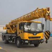 China Yellow  XCT12L4 Main Boom Truck Crane  30.5m 12t Small  WP6.220E40 on sale