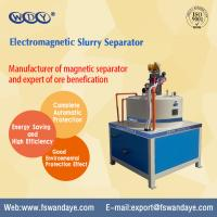 Buy cheap WDY Wet Magnetic Separator / Magnetic Drum Separators Food Industries Use/Ceramic/mine/Chemical from wholesalers