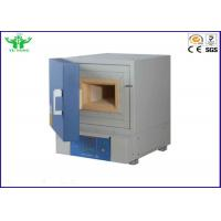 0-60℃/min High Temperature Muffle Furnace for Heat Treatment 1800℃ Manufactures
