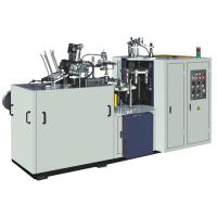 Double Sides PE Coated Paper Bowl Making Machine With Micro - Controlled Transducer Manufactures