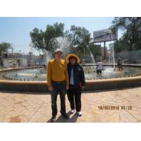 Guang Dong Water Color Fountain Co.,Ltd