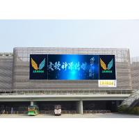 Transparent curtain outdoor advertising led display / transparent mesh outdoor advertising led display Manufactures