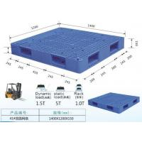Double Sides Plastic Heavy Duty Pallets / Steels Reinforced Racking Pallet Manufactures