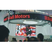 Indoor P3 Full Color Curved LED Display SMD2121 IP31 for advertising Manufactures