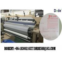 Heavy Duty 340cm Water Jet Loom Machine For Home Textile / Silk Saree Weaving Manufactures