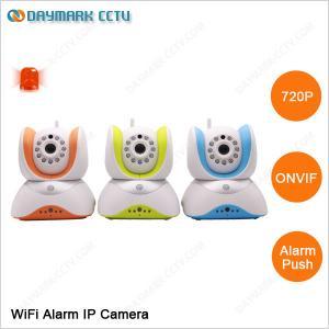 720p built-in PIR sensor alarm ip camera security system for home security Manufactures