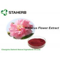 Anthocyanins 5% Natural Cosmetic Ingredients Dried Hibiscus Flower Extract Powder Manufactures