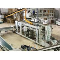 FFS Form Fill Seal Machine For Coffee Bean , Automatic Granule Packaging Machine Manufactures