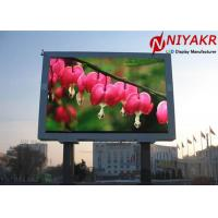High Brightness Outdoor Full Color LED Display Exterior LED Screen 7500 Nits Manufactures
