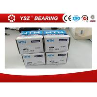 Double Row NTN 41021 YEX Eccentric Cylindrical Roller Thrust Bearings Speed for sale