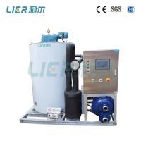 Buy cheap 3t/ Day Seawater Flake Ice Machine Water Cooled Durable For Fishing Boats from wholesalers
