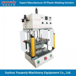 Welding Machines,Plastics Welding Machines High Frequency Welding Machines ultrasonic welding machine Manufactures