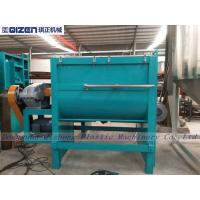 Double S Mixing Blade Dry Powder Blending Machine Double Jacketed Manufactures