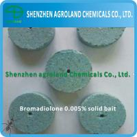Quality CAS 28772-56-7 Rodenticides Bromadiolone 0.005% Wax Block Bait 98% TC for sale