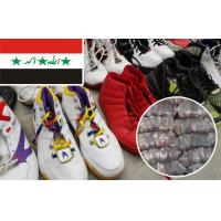 Fashionable Clean Sport Footwear Used Shoes For Export to Iran , Second Hand Shoes Manufactures